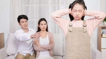 家长要怎么和孩子做好沟通呢?